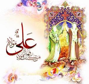 غدیر، علی(ع) و شعر فارسی www.majidakhshabi.com