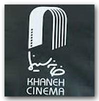 www.majidakhshabi.com تعطیلی خانه سینما روزشمار تعطیلی سینما سایت رسمی مجید اخشابی