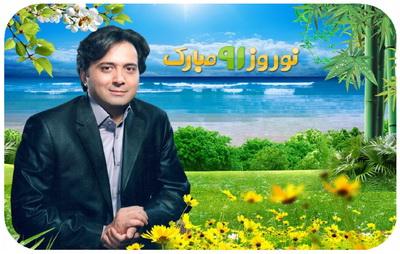 دانلود کلیپ جشن پرنده ها سایت رسمی مجید اخشابی