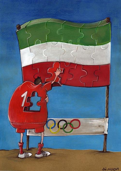 کاریکاتور المپیک اثر ندا تنهایی مقدم