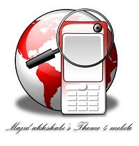 تم موبایل با تصویر مجید اخشابی