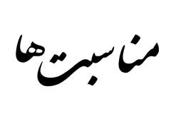 دعاى روز پانزدهم ماه مبارک رمضان