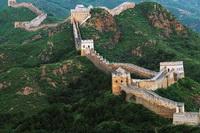 کشف بخش جدیدی از «دیوار چین»