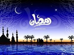 آوازهای نیمه ی ماه رمضان