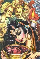 رنگین کمان خیال حافظ