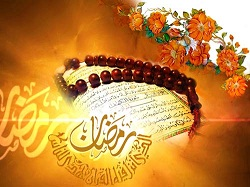 رمضان در ادبيات
