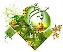تولد امام حسین حضرت ابافضل و امام زین العابدین