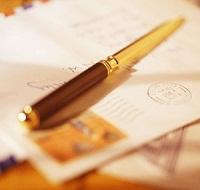 نامه های بی تاریخ