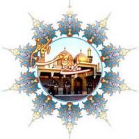 مناسبتها: امام موسی کاظم(ع)